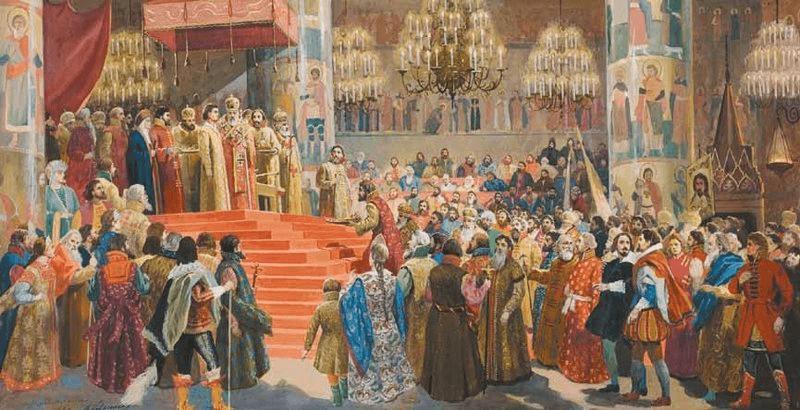 21 июля 1613 года в воскресный день в Успенском соборе Кремля на царство венчан Михаил Федорович. Начало династии Романовых