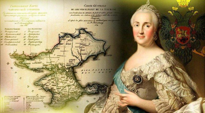 21 июля 1774 года - Кучук-Кайнарджийский мир по результатам войны с Турцией – запуск присоединения Крыма и Новороссии.