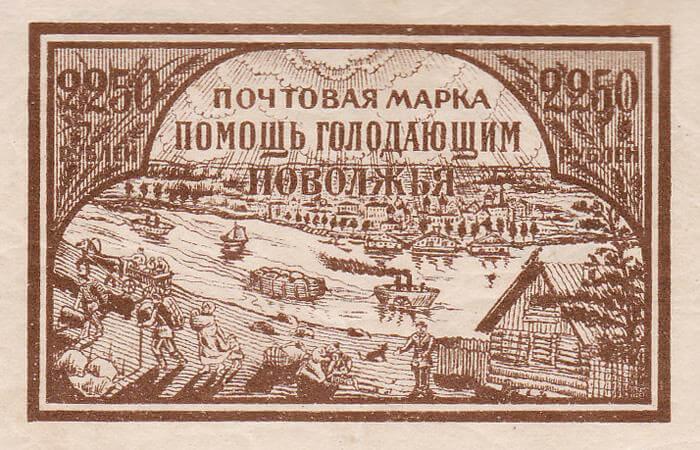 21 июля 1921 года ВЦИК утвердил статус общественного Всероссийского комитета помощи голодающим