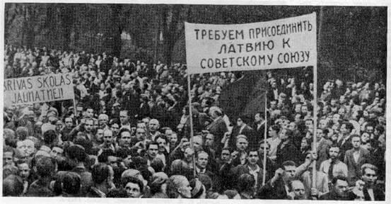 21 июля 1940 года - восстановление Советской власти в Литве, Латвии и Эстонии