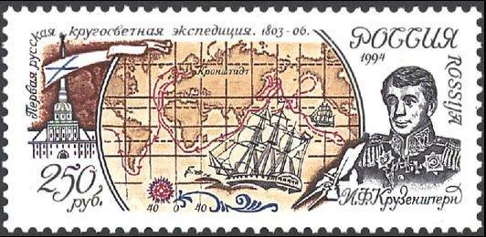 22 июля 1806 года шлюп