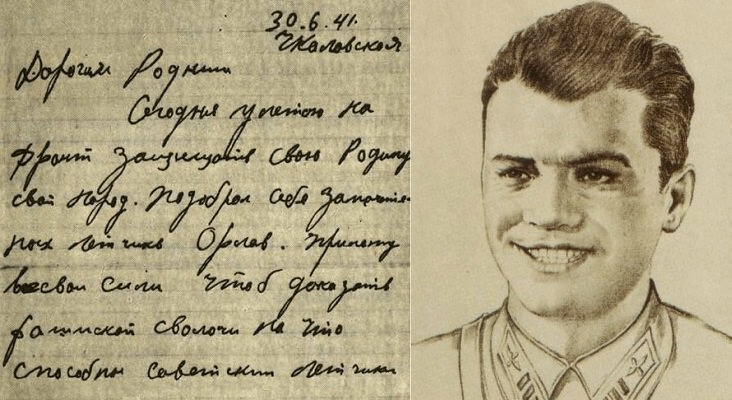 22 июля 1941 года первым дважды Героем Советского Союза периода войны стал погибший в бою летчик Супрун