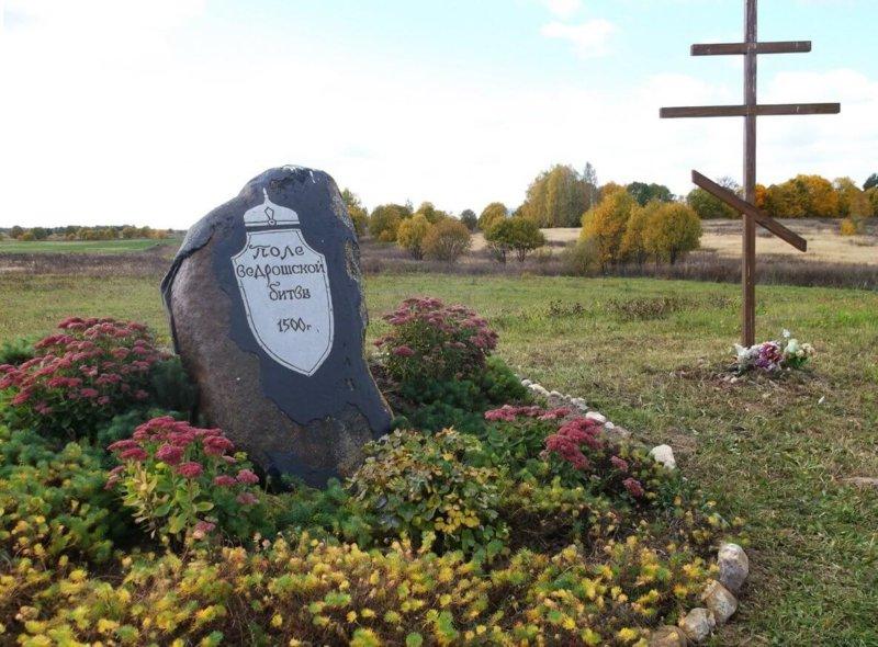 23 июля 1500 года битва на реке Ведроша московская рать разбила литовское войско, возвращены русские земли с Черниговым