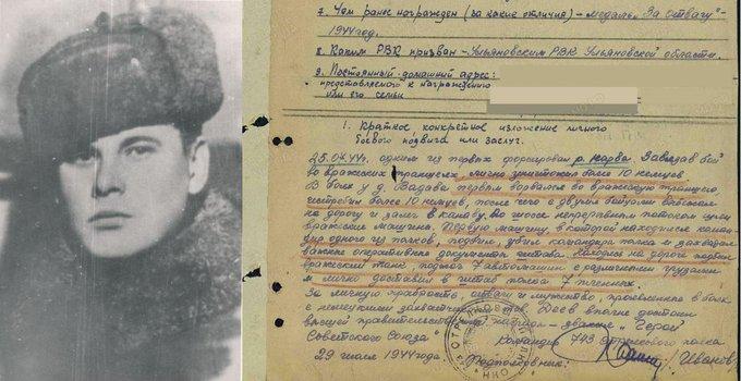 25 июля 1944 года красноармеец Деев одним из первых переправился через р. Нарва, уничтожил в рукопашной более 10 гитлеровцев