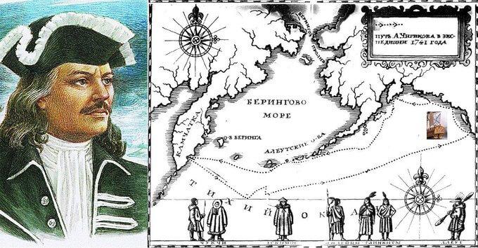 27 июля 1741 года капитан-командор Чириков