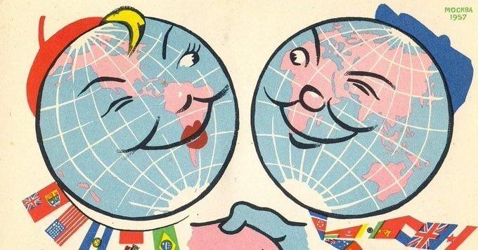 28 июля 1957 года в Москве открылся IV Всемирный фестиваль молодежи и студентов