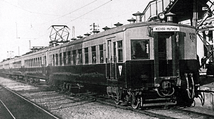 3 августа 1929 года с Ярославского вокзала вышла первая электричка