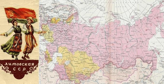 3 августа 1940 года вышло постановление о включении в состав СССР первой из прибалтийских республик – Литовской ССР.