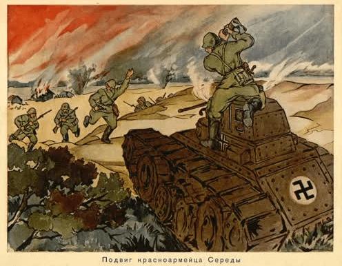 3 августа 1941 года к званию Героя представлен гвардии старший лейтенант Рабоче-крестьянской Красной армии, повар Иван Середа