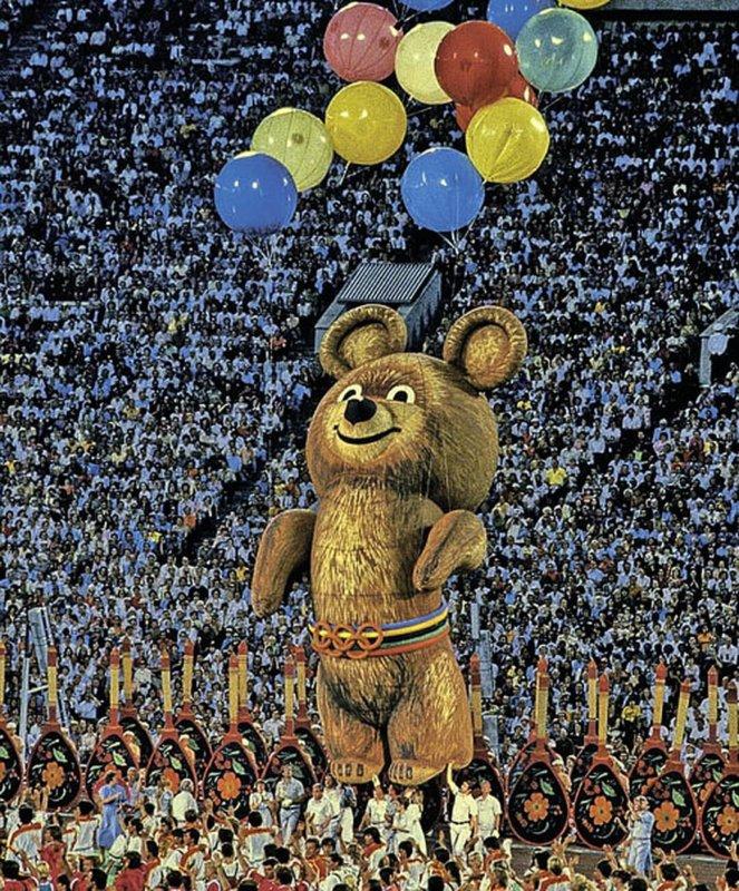3 августа 1980 года прошло закрытие XXII Олимпийских игр в Москве.