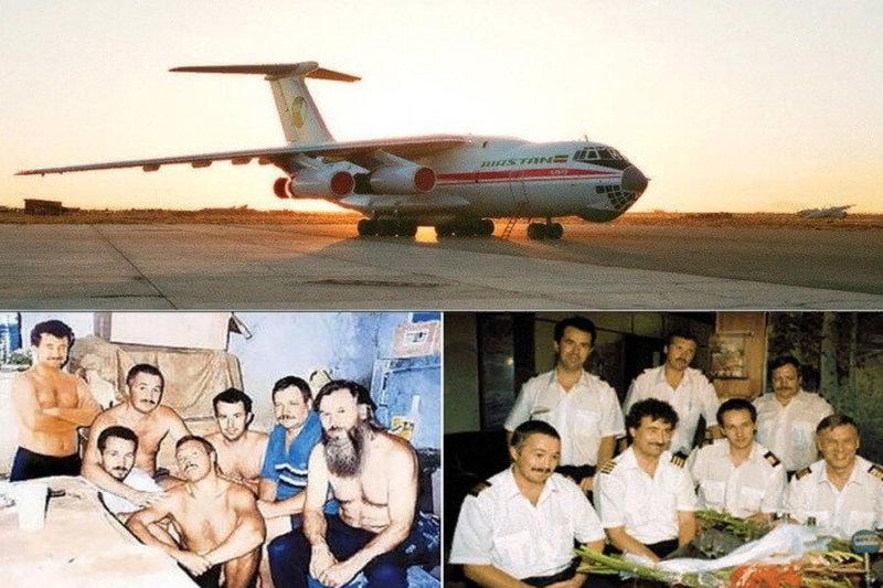 3 августа 1995 года был совершен захват коммерческого транспортного самолёта Ил-76ТД