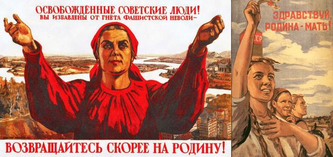 4 августа 1945 года ЦК ВКП(б) принял постановление об организации политико-воспитательной работы с репатриированными советскими гражданами
