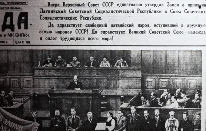 5 августа 1940 года Латвия вошла в состав СССР.