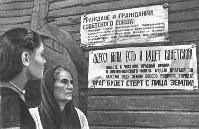 5 августа 1941 года в годы Великой Отечественной войны началась героическая 73-дневная  оборона г. Одессы