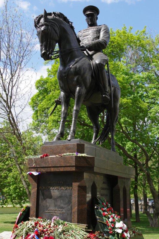 День памяти Маршала Советского Союза Константина Константиновича Рокоссовского.