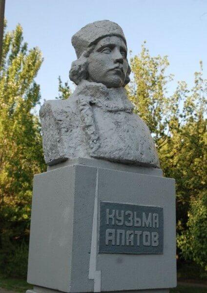 Кузьма Павлович Апатов
