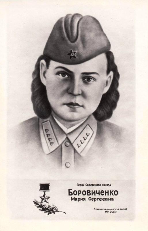 Мария Боровиченко