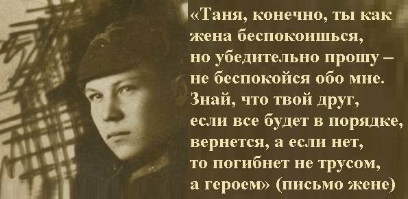 Михаил Ююкин