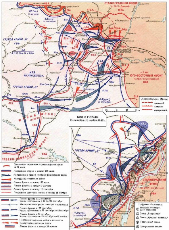 Началась Сталинградская битва