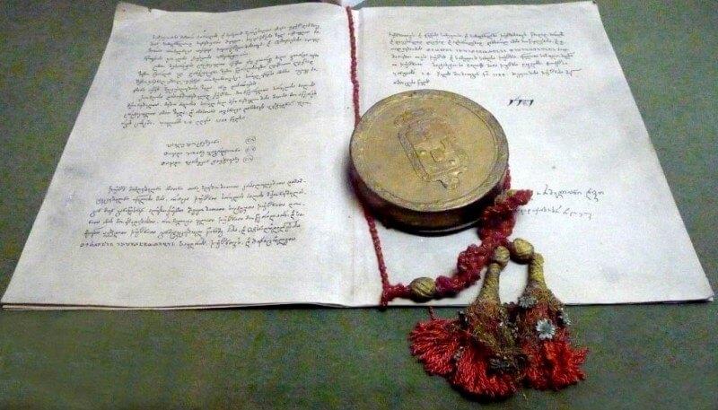 Подписан Георгиевский трактат