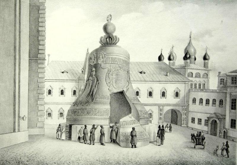 Подписан указ об отливке Большого Успенского колокола, впоследствии получившего название Царь-колокол.