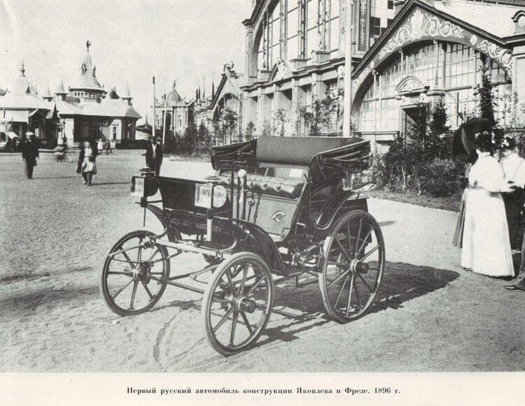 Представлен первый русский автомобиль