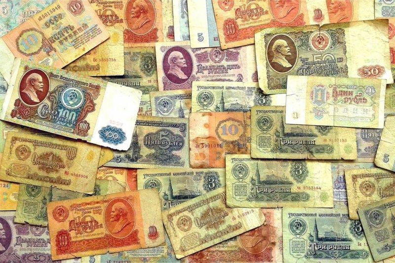 Принят Указ о изъятии советских денежных купюр из оборота