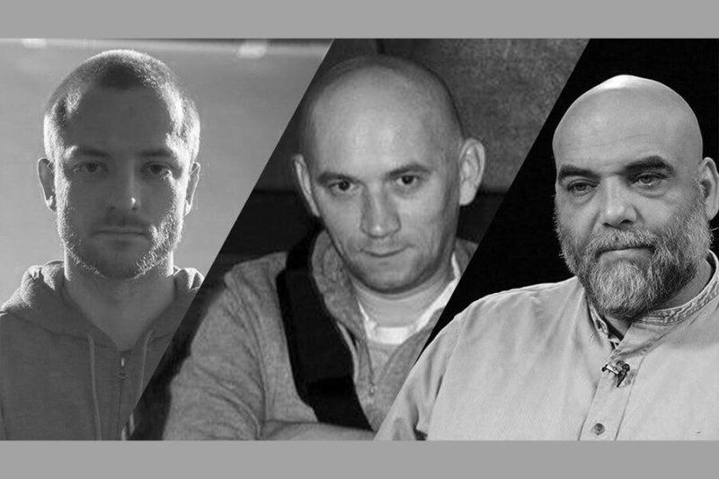 Три российских журналиста погибли в Центральноафриканской Республике