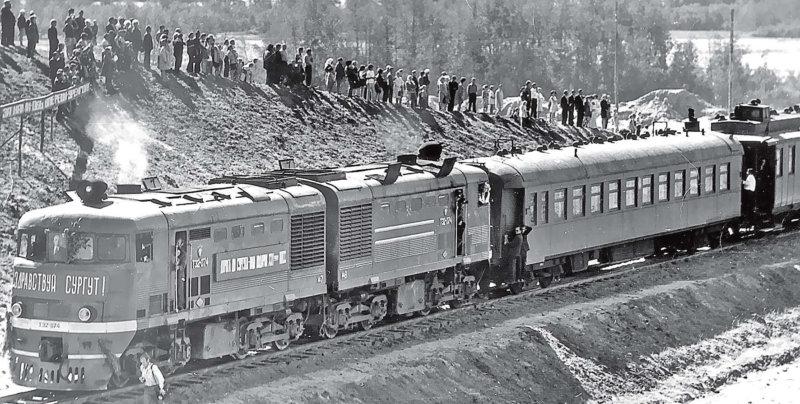 В СССР вступила в строй железнодорожная магистраль Тюмень - Сургут.