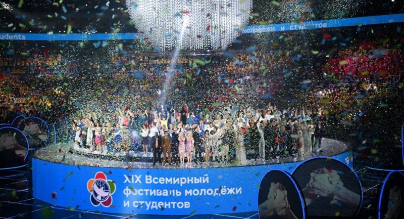 Всемирный фестиваль молодежи в Сочи