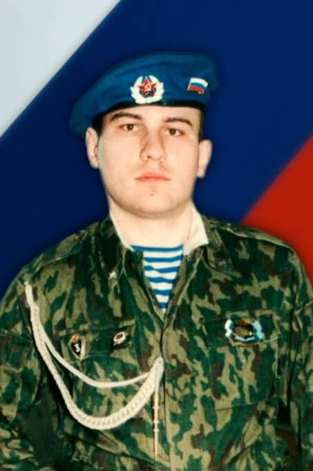 Юрий Алексеевич Чумак