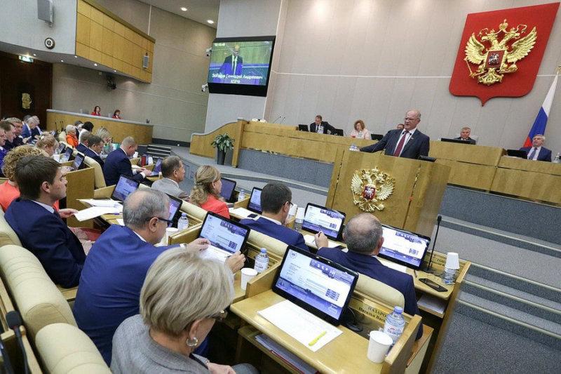 Завершилась весенняя сессия Государственной думы 2019