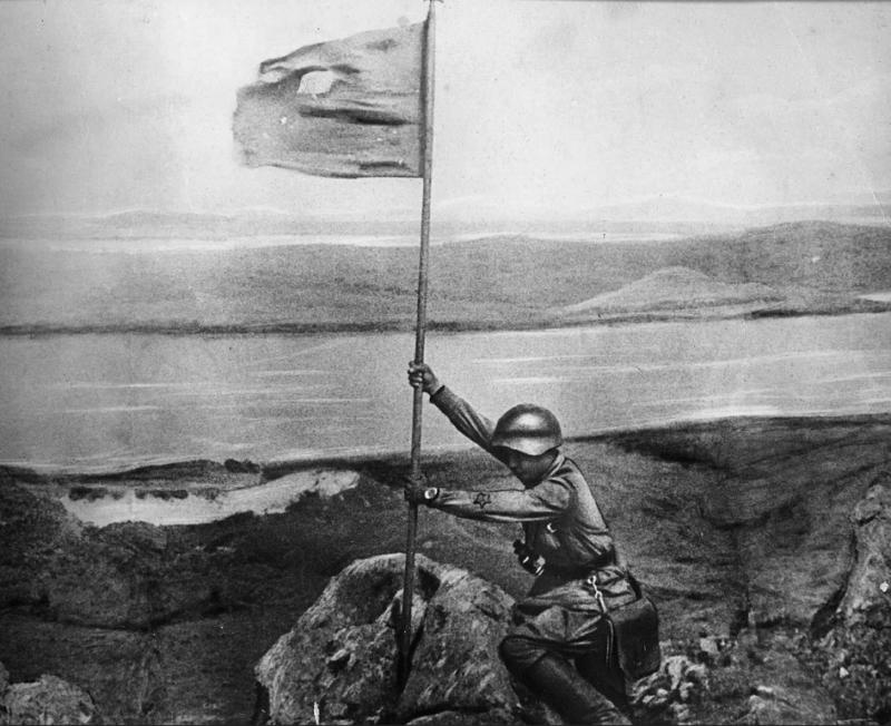 Знамя над сопкой Заозерная
