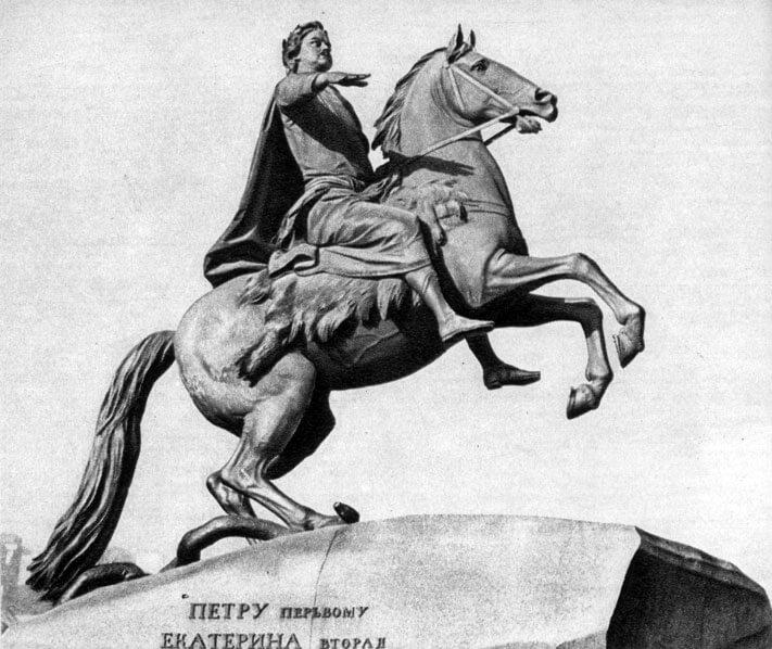 1775 - Началась отливка памятника Петру I Медного всадника
