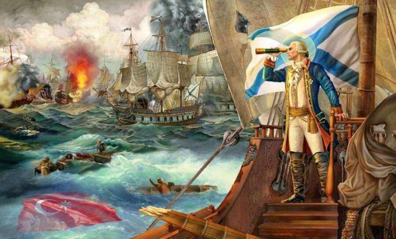1790 - Началось двухдневное морское сражение русской эскадры