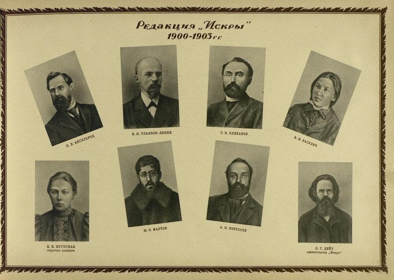 18 августа 1902 г. 11 политических заключенных совершили дерзкий побег из Лукьяновской тюрьмы в Киеве
