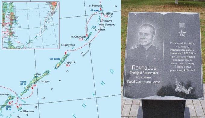 18 августа 1945 года началась Курильская десантная операция.