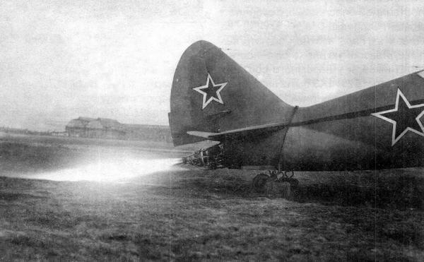 18 августа 1946 года во время празднования Дня воздушного флота СССР
