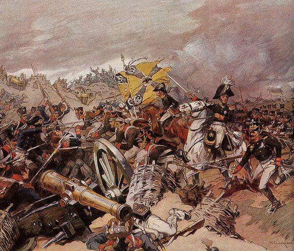 1812 - Бородинскому сражению в ходе Отечественной войны 1812 года предшествовал бой за Шевардинский редут