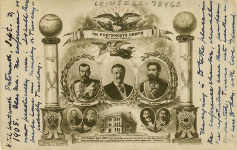 1905 - На конференции в Портсмуте (США) Россия и Япония подписали Портсмутский мирный договор, завершивший русско-японскую войну