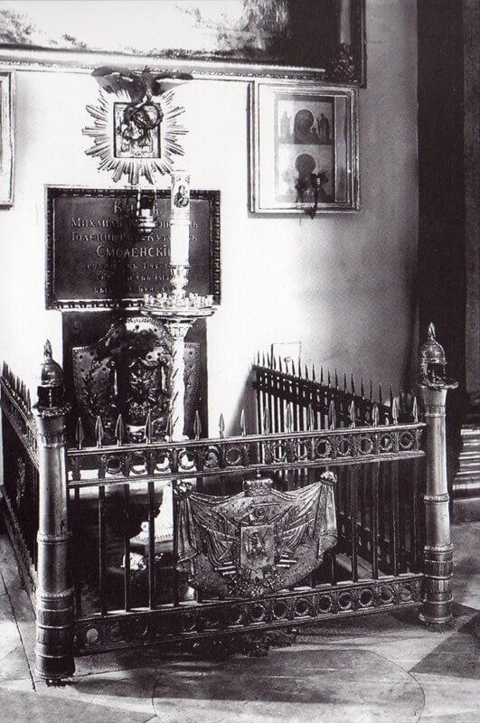 1933 - Вскрытие склепа фельдмаршала