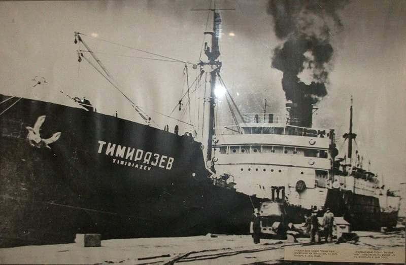 1937 - Пираты 20-го века