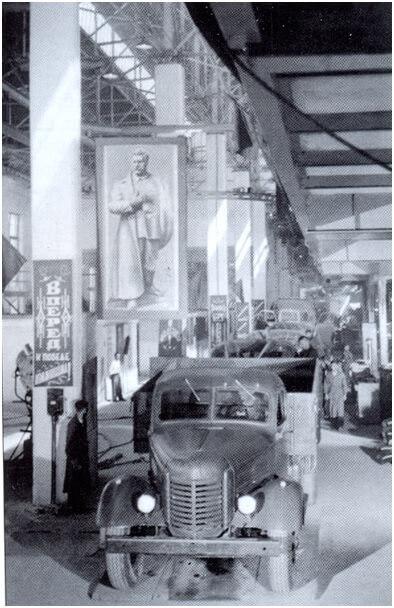 1951 - Открытие Кутаисского автомобильного завода.