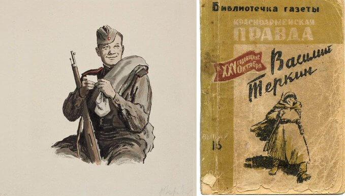 4 сентября 1942 года в газете Западного фронта Красноармейская правда начата публикация поэмы Василий Теркин