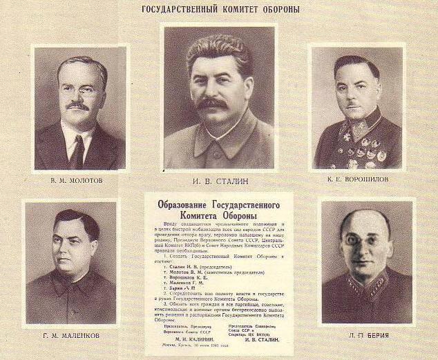4 сентября 1945 г. вышел указ Президиума Верховного Совета СССР