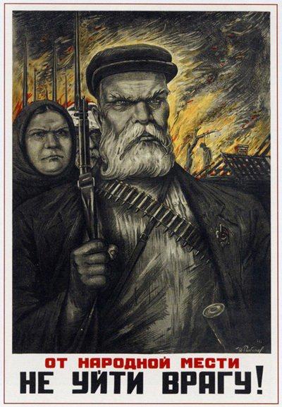 6 сентября 1941 года в газете Правда впервые был употреблен термин Народные мстители