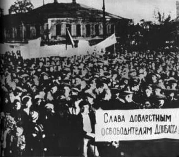 8 сентября 1943 года - Красной Армией освобожден город Сталино (Донецк). День освобождения Донбасса.