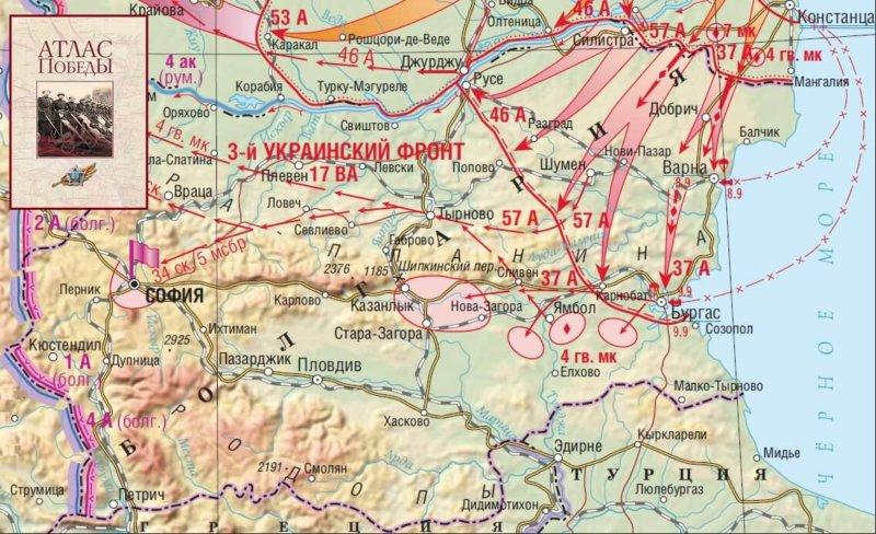 8 сентября 1944 года воины Красной Армии вступили в Болгарию. Болгары встречали их как освободителей