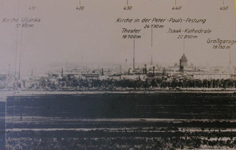 Вид с Вороньей Горы на Ленинград, панорама, сделанная немецким артиллерийским наблюдателем