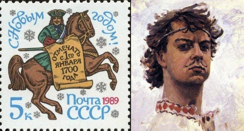 1 сентября 1699 года русские встретили Новый год в сентябре в последний раз. Зато потом отметили его вторично 11 января